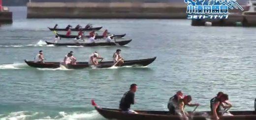 2013年-第33回-瀬戸内町みなと祭り舟こぎ競争 オープン対抗決勝