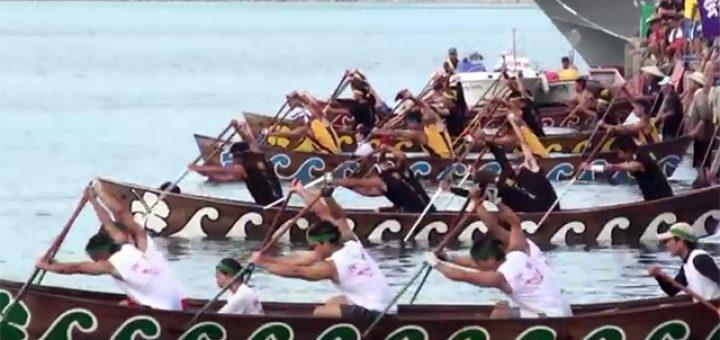 第46回奄美祭り舟こぎ競争 一般の部 決勝